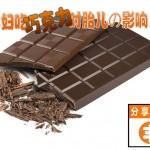 巧克力_feng