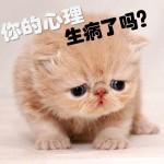忧郁_feng